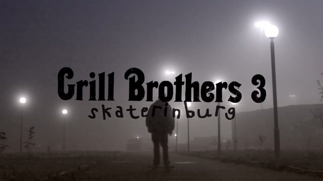 Grill Brothers 3