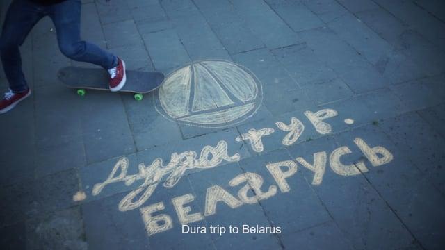 Дура в Беларуси