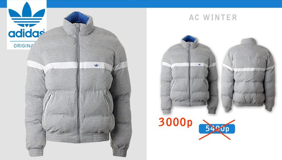 Женские Зимние Куртки, Жилетки, Пуховики Adidas Адидас.